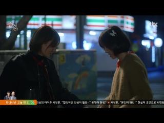 [3 серия] Влюбиться в Сун Чжон / Влюбиться в Сун Чон / Падение в невинность / Я влюбился в Сун Чжон