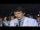 Дневник Чемпионата Мира по футболу 1986 (ТВ СССР) (2-ая часть)