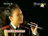 Первая леди Китая спела «Ой цветет калина» - YouTube