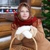 Alyona Malysheva