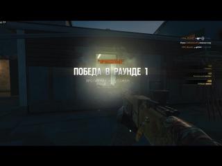 Rainbow Six Siege (Valkyria Montage)