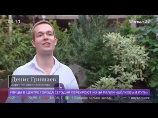 Денис Гришаев рассказал Москва 24 как необычно отметить День семьи, любви и верности