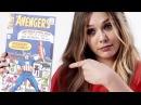 Elizabeth Olsen Explains The Origins Of The Scarlet Witch | Allure