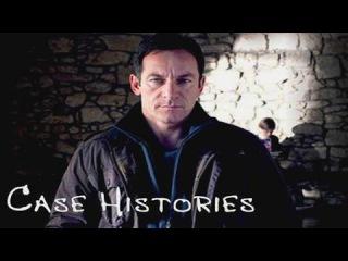 Детективный триллер. Преступления прошлого (1 серия)