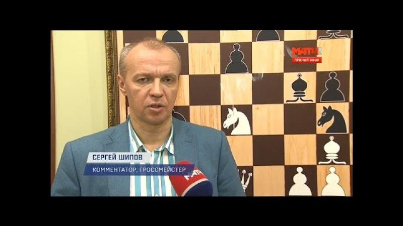 Анализ поражения Сергея Карякина от Мангуса Карлсена.эксперт Сергей Шипов