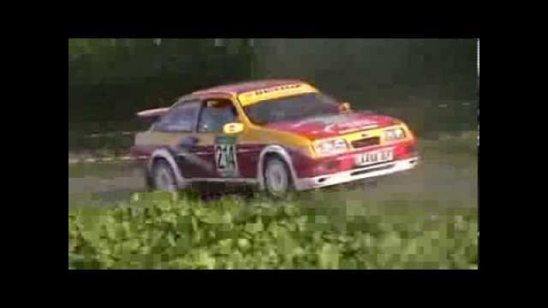 FORD SIERRA COSWORTH RALLY
