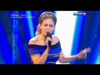 Алена Петровская - Все равно ты будешь мой (Главная сцена 2 Полуфинал)