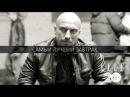 ELLE факты: Дмитрий Нагиев