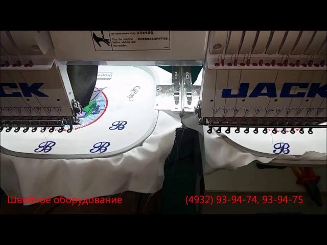 Двухголовочная вышивальная машина CT1202
