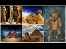 Тайны и загадки ЕГИПТА Кто построил ПИРАМИДЫ, СФИНКСА