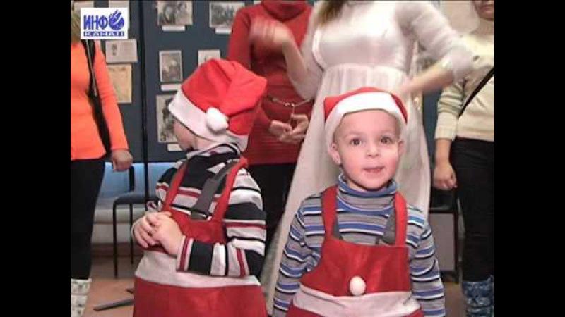 Видеосюжет. Музей. Познавательная программа. День рождения Деда Мороза. Ноябрь 2015