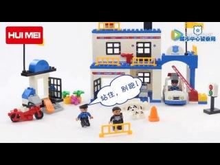 Большой полицейский участок HUI MEI HM060, HM066