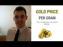 Gold Price Per Gram - Price Comparison UK Retail Market