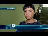 Мать изнасилованной и убитой девочки поверила в невиновность главного подозреваемого