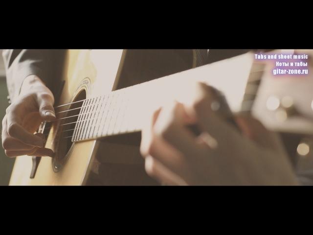 Тема из фильма Бумер (Ленинград - Привет Морриконе)│Переложение для гитары