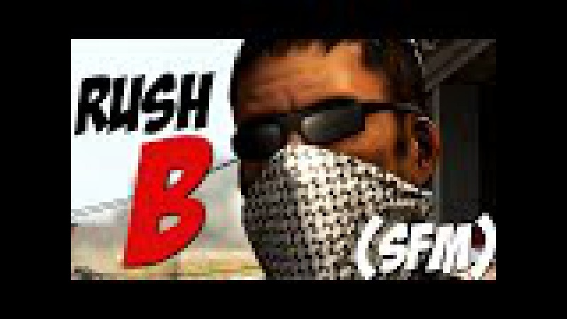 Rush B (CS:GO SFM)
