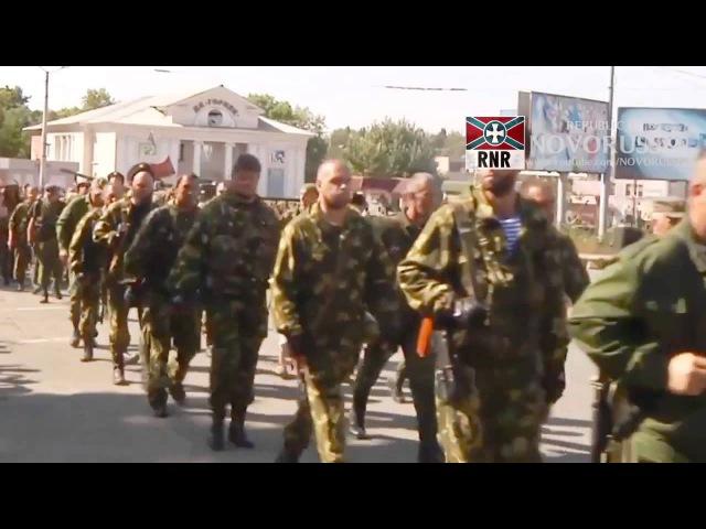 Дивизия Донских Казаков идёт на помощь братьям на Донбасс. Бандеры попрятались в свои норы!