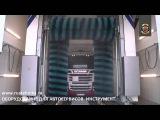 Портальная мойка WashTec MaxiWash Vario для грузовых автомобилей и автобусов