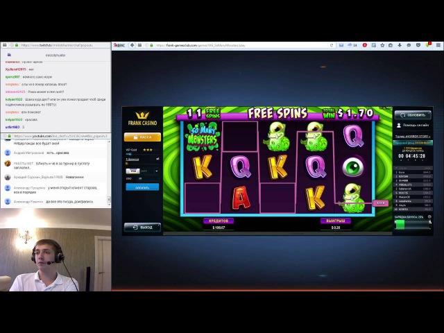 VERSUS battle 3 slotshunter vs LowBro стрим