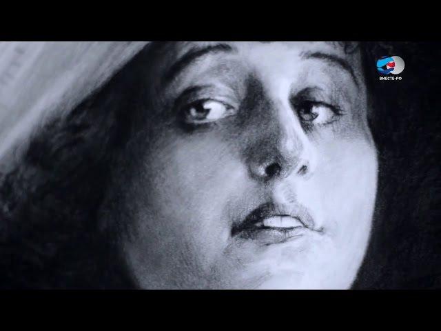 Золотая серия России. Королева экрана Вера Холодная