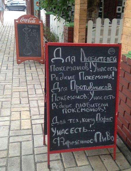 Все для людей! %)