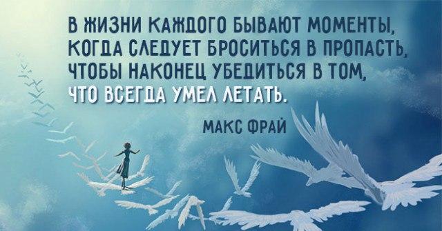 https://pp.vk.me/c626722/v626722056/3b8fb/ANGoDPC1dOc.jpg