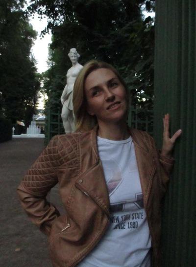 Алёна Кубик--Урождённая-Пилицына