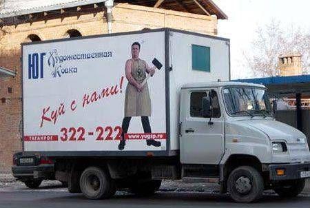 В оккупированном Крыму неизвестные пытались поджечь мечеть - Цензор.НЕТ 6654