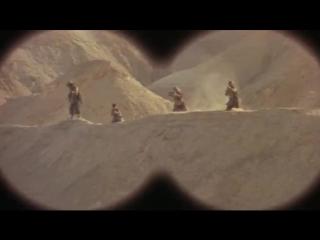 ◄The Beast of War(1988)Зверь войны*реж.Кевин Рейнольдс