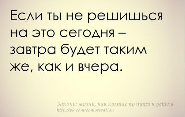 https://pp.vk.me/c626722/v626722241/34c1e/_WUXzemZYjU.jpg