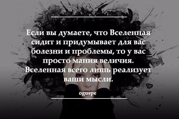 https://pp.vk.me/c626722/v626722244/42865/iUUAjjWmH5Q.jpg
