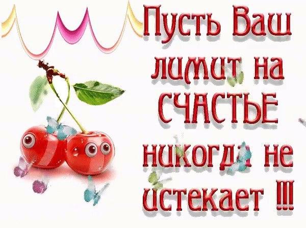 https://pp.vk.me/c626722/v626722244/4404d/4sz_-2GlOm4.jpg