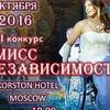 """""""Катюша"""" Региональная общественная организация"""
