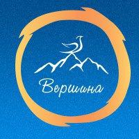 Логотип «Вершина» Путешествия. Походы. Экскурсии