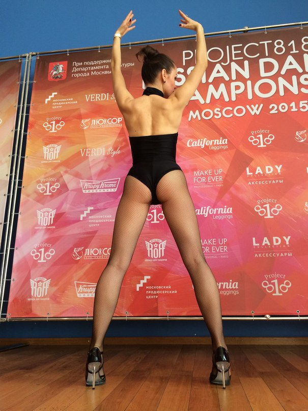 Olga Vlezko | Люберцы