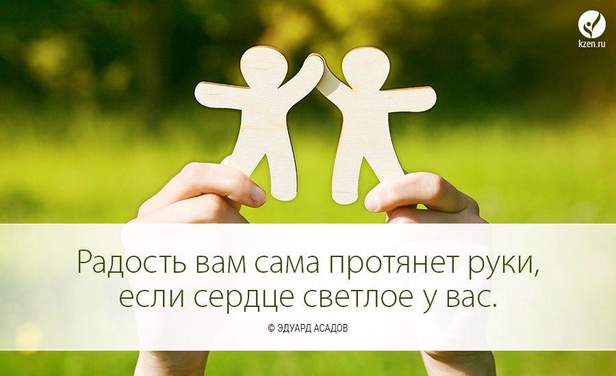 https://pp.vk.me/c626722/v626722406/36065/50QwgqgNiHM.jpg