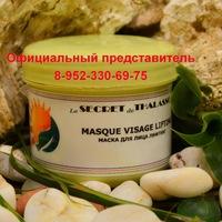 Kerastase масло для волос купить в минске