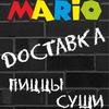 Кафе Марио Брянск доставка Пиццы | Cуши | Обедов