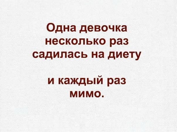 https://pp.vk.me/c626722/v626722451/375b9/PrFVEoHn8SM.jpg