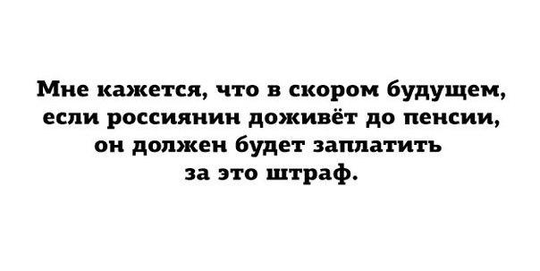 https://pp.vk.me/c626722/v626722461/fd7e/tZxOh-e1JBc.jpg