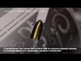 Зеркальная втирка пигмента на однофазный гель-лак Gelish UNO