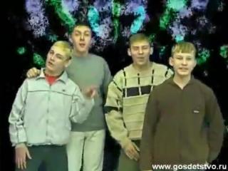 Стекловата - Песня про Новый Год.Прикольная песенка