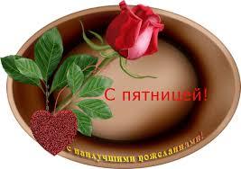 https://pp.vk.me/c626722/v626722497/35649/sHlZdk1y3cs.jpg