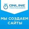 Создание и продвижение сайтов  - ontech.pro