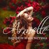 Armelle/Армель/Хабаровск/Бизнес