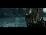 Первый тизер-трейлер новой части «Пиратов Карибского моря»