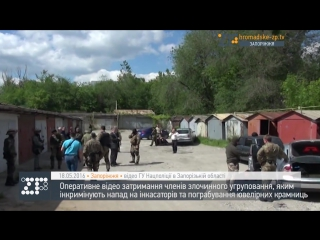 Оперативне відео затримання банди злочинців у Запоріжжі, - стрілянина, зборя і гори золота