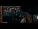 АкеллаMonoSoulDj GRAHA-Barbershop Kantora(Влад Чёрный prod.)