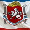 Крым: Чонгар-Каланчак-Чаплынка
