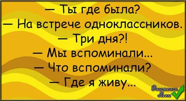 https://pp.vk.me/c626722/v626722975/409e2/HGOKMNbm6mw.jpg